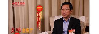 浙江省委宣传部副部长、文明办主任卢春中:让每位浙江人成为文明代言人