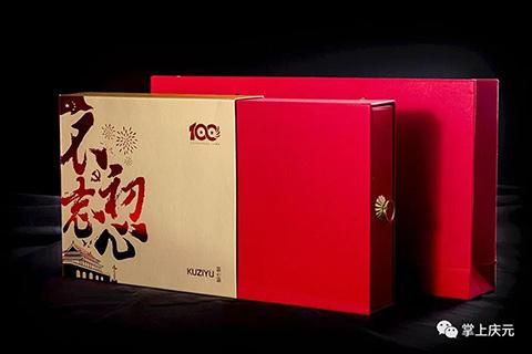 献礼建党100周年 庆元公筷公勺红色礼盒俏销