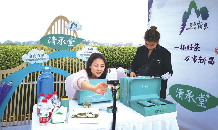 电商直播助推茶产业发展
