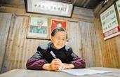 """开化92岁的""""红色讲解员""""林翠娥递交入党申请书"""