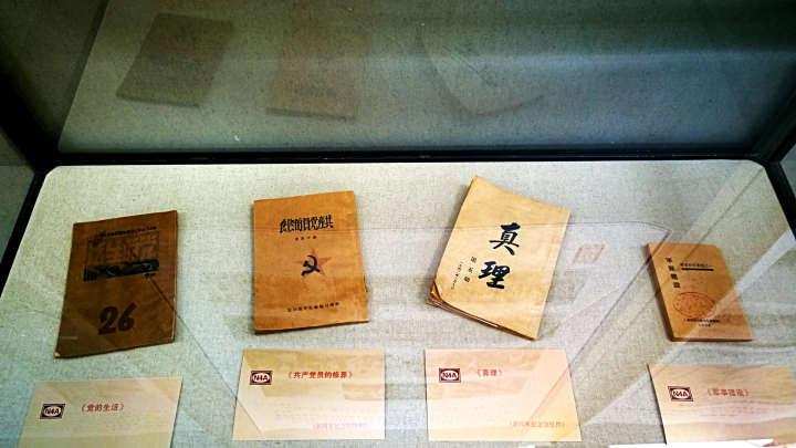 潮评 | 保护革命文物 传承红色基因