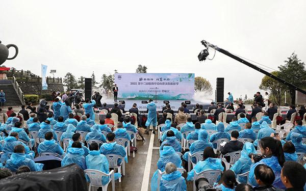 第十二届临海羊岩山茶文化旅游节启幕