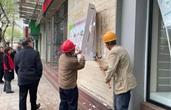 开化多部门积极行动 推动全国文明城市创建