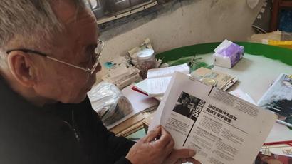宁波奉化八旬老党员坚持收集党史资料63年