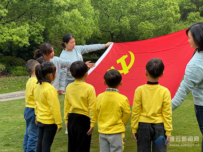 跟着党旗游家乡 党史学习进童心