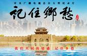 中华优秀传统文化传承发展工作进展如何?