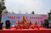温州:农历三月三!多地开展畲族文化节庆活动