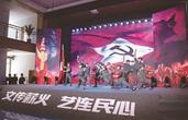 千场台州市文艺宣讲活动启动