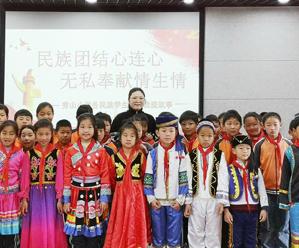 民族团结进步教育进校园