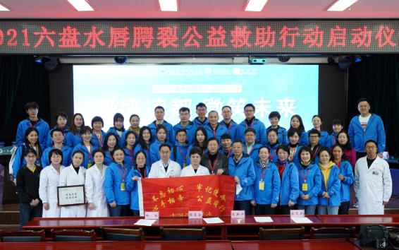 杭州这群医护 用年假到贵州给多位唇腭裂患儿做免费手术