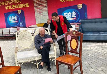 庆元县委党校积极开展垃圾分类宣传活动