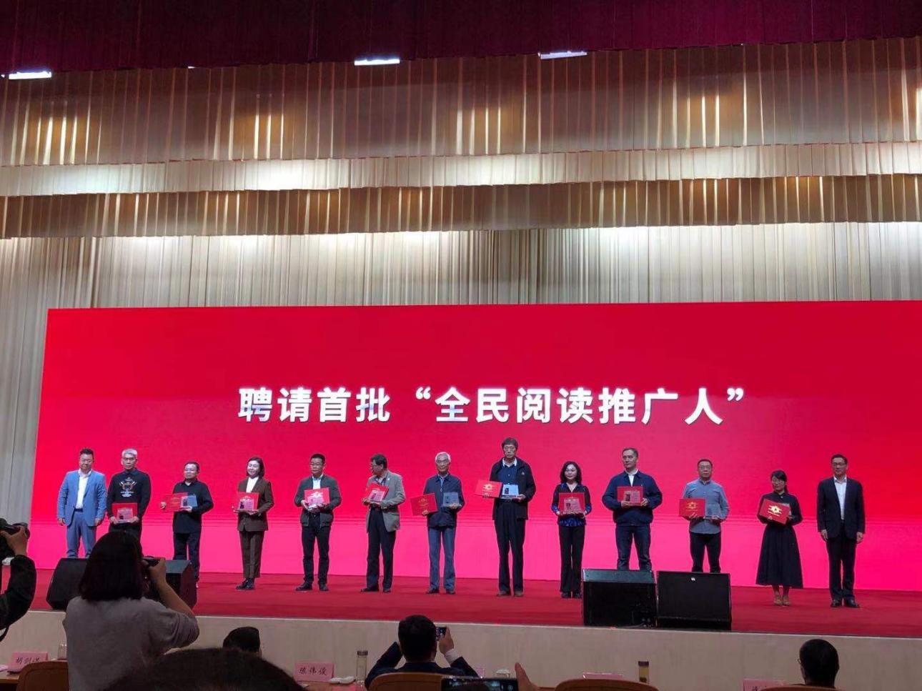 """中国作协""""书香中国·文学有我""""<br>全民阅读温州行和社联工作交流会在温州举行"""