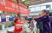 浙江宁波:旧物变身环保袋,回收利用再循环