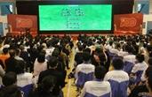 青春心向党 | 仙居中学举行2021届学生成人仪式