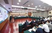 加强公民网络空间道德建设 省政协举行民生协商论坛