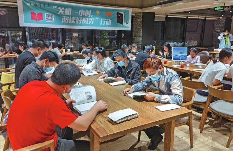 """临海新华书店举办""""关机一小时、阅读好时光""""活动"""