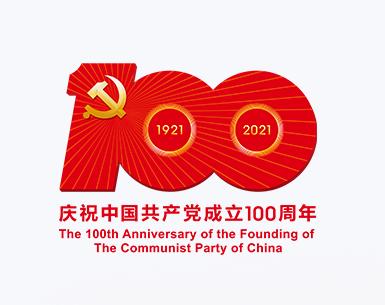 联播+ | 习近平谈党的传家宝――群众路线