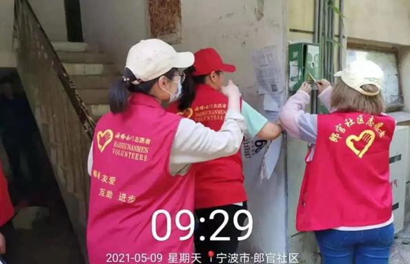 宁波海曙这个街道清环境、办实事、靓新颜