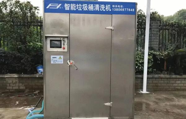 """温州首台智能垃圾桶清洗""""神器""""在龙湾投用"""