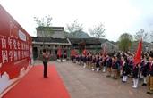 宁波:当十岁遇上百年,同学们明白了少年的责任和担当