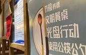 文明餐桌渐成宁波新风尚