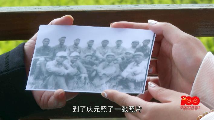 老物件里学党史 | 72年前的今天,一枪未响解放庆元!
