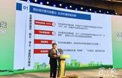 """中国幸福城市治理论坛在杭举行 宁波推介""""幸福密码"""""""