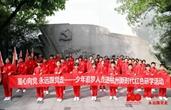 少年追梦人走进杭城新时代红色研学活动启动