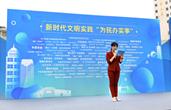 """浙江海寧:新時代文明實踐""""為民辦實事""""項目正式啟動"""