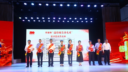 宁波:发布宁波好人 传承红色基因 礼赞道德榜样