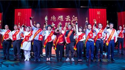 浙江:向他们致敬!瑞安市第七届道德模范颁奖典礼举行