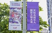 """孩子们的画""""飞""""上宁波街头灯杆,画的都是文明细节"""