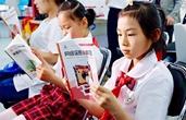 宁波着力提升青少年网络素养 为未成年人撑起一片网络晴空