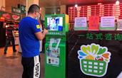 温州市多地投放首批环保袋自助机 打造绿色环保农贸市场