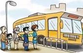 """乘公交车的礼仪,你""""坐""""对了吗?"""