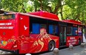 中国之声点赞杭州:传承红色基因 以数字赋能文明城市建设