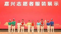 6月16日,嘉兴市庆祝建党百年志愿服务专项队伍正式出征!