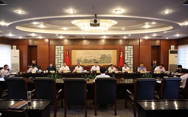 十四届市委第113次常委会会议召开