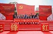 童心向党 薪火相传!宁波创新推进青少年党史学习教育