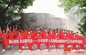 道德筑基 阳光成长—杭州深入推进未成年人思想道德建设