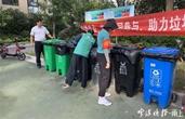 宁波江北这个小区让垃圾包不再落地