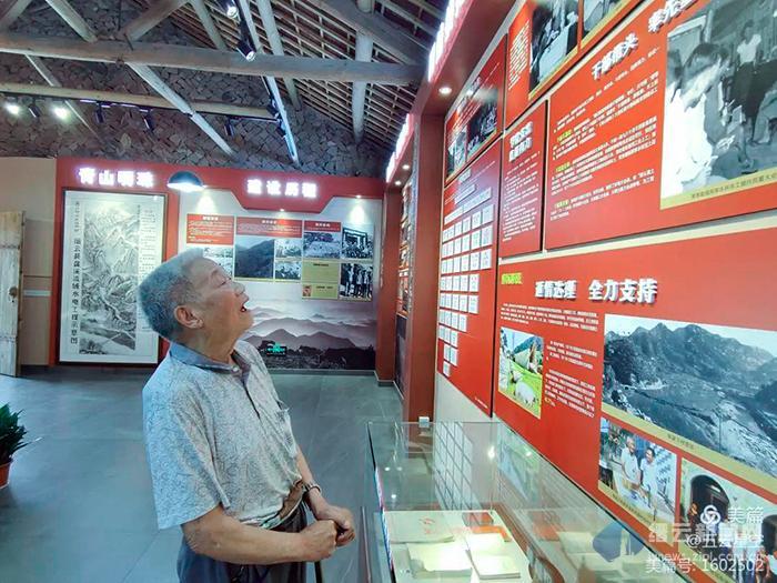 大洋水库史迹陈列馆里,一位九旬老人在自己的名字前久久凝望