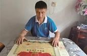 一张爷爷的《革命烈士证明书》为他树立了无私奉献的榜样