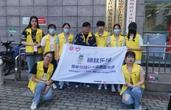 这群大学生从垃圾分类志愿工作中获取灵感