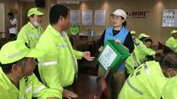 龙湾:三举措推进垃圾分类 提升居住环境