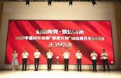 """2021年温州市暑期""""春泥计划""""缤纷夏日系列活动启动"""