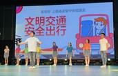 文明出行全省巡回走进宁波,这个活动浙江坚持举办15年