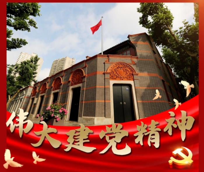 精神之源 精神标识――中国共产党的伟大建党精神启示录