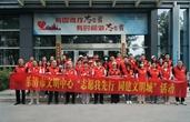 浙江乐清市文明中心开展新时代文明实践志愿服务活动