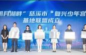 """宁波探索""""1+1+X""""模式,成立首个乡村""""复兴少年宫""""研究院"""